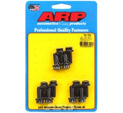 ARP 12-POINT REAR COVER BOLT KIT - LS - BLACK OXIDE - 134-1504